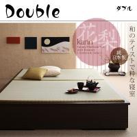 【送料無料の大特価セール中】  和のテイストで粋な寝室にするモダン畳ベッドです。 畳の上で寝転ぶと自...