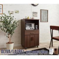コンパクトで収納力にもすぐれたレンジ台。 シンプルなデザインでどのような雰囲気のお部屋にも合わせて頂...