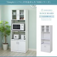 【送料無料の大特価セール中】 シンプルなSIMシリーズのレンジ台。 キッチン家電も食器も一気に収納。...