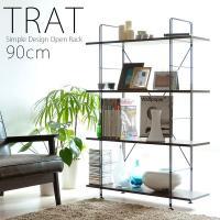 シンプルな細いサイドフレームに、あたたかみのあるブラウンの木板を使用した4段式オープンラック『TRA...