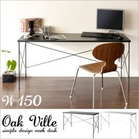 シンプルなスクエアデザインと細い脚フレームのワークデスク『Oak ville(オーク ビル)』。 シ...