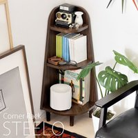 お部屋の端にピッタリ収まる、90°デザインの省スペースな木製コーナーラック『STEELO(スティーロ...