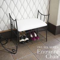 スパニッシュテイストデザインのDEL SOL(デルソル)シリーズの、エントランスチェアです。 玄関で...
