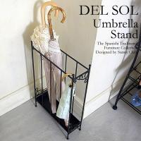 スパニッシュテイストで細い曲線のラインアートが可愛い『DEL SOL(デル・ソル)』シリーズのアンブ...