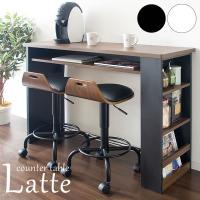 木目が美しいブラウンの天板と、側面のホワイトのコントラストが印象的なカウンターテーブル『Latte(...