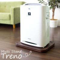 キャスター付きのマルチスタンド『Treno(トレーノ)』。 空気清浄機やファンヒーターなどの家電、観...