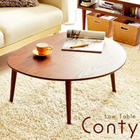 上から見ると可愛いおむすびの形をしたローテーブル『Conty(コンティー)』。 ちゃぶ台として皆で囲...