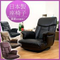 敬老の日や父の日、母の日のプレゼントに☆  スーパーソフトレザー 本革 を使ったハイエンドな座椅子。...