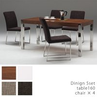【送料無料の大特価セール中】  ◆テーブル サイズ:幅160×奥行75×高さ72cm  材質:天板‐...