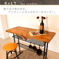 【送料無料の大特価セール中】 古木風に仕上げたパイン無垢材が味わい深いKLシリーズのバーカウンター。...