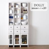 木目調のホワイトカラーが明るく清潔感あふれる空間を演出する「DOLLY(ドリー)隙間収納ラック」。使...