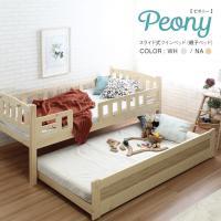 【送料無料の大特価セール中】 安全に赤ちゃんと添い寝ができるベビーベッドそいねーる  ※商品価格は【...