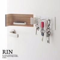 上質感漂う天然木のキーフック。 扉につけることで鍵の持ち忘れも防止できます。  【サイズ】 幅 16...