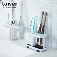 【レビューを書いて 100円OFF!】 歯ブラシ6本・歯磨きチューブを一括収納! ご家族でお使いいた...