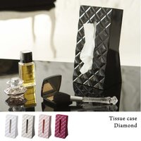 光沢のあるダイヤ柄が美しい縦置きのティッシュボックス「ティッシュケース ダイヤ」。 普段の生活アイテ...