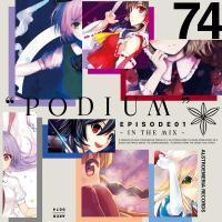 PODIUM  EPISODE01 - IN THE MIX - / Alstroemeria Records