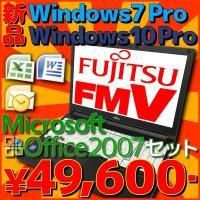 マイクロソフト オフィス 2007 パーソナルとのセット!  ◆OS:Windows 7 Profe...