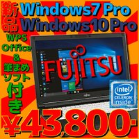 ◆OS:Windows 7 Professional 32bit SP1(Windows 10 Pr...