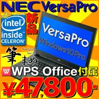 ◆OS:Windows 10 Pro 64bit ◆CPU:インテル intel Celeron プ...