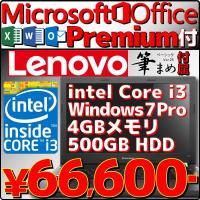 マイクロソフト オフィス Premium パーソナルとのセット!  ◆OS:Windows 7 Pr...