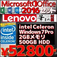 マイクロソフトオフィス パーソナル 2016 とのセット!  ◆OS:Windows 7 Profe...