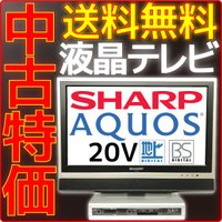 ◆20V型デジタルハイビジョン液晶パネル(WXGA液晶パネル:1366x768)を搭載。 ◆ASV方...