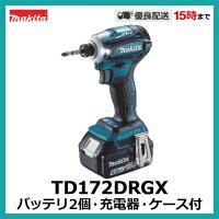マキタ TD172DRGX 充電式インパクトドライバ 青 (BL1860B 18V 6.0Ah バッテリ 2個・充電器・ケース付) *