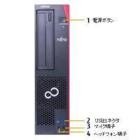 仕様 ●CPU:Core i5-6500 3.20GHz ●RAM:4GB ●HDD:320GB ●...