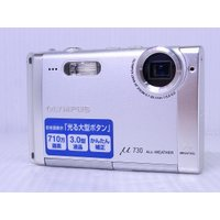 [仕様] ●カメラ有効画素数:710万画素 ●撮像素子:1/ 2.33型CCD ●光学ズーム倍率:3...