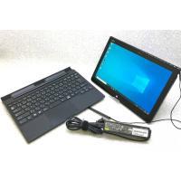 防水 富士通タブレットPC ARROWS Tab Q704/H キーボード・ドッキングステーション・ペンセット