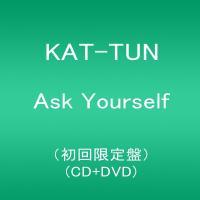 2018年1月1日に再始動を発表したKAT-TUNのニューシングル「Ask Yourself」が遂に...