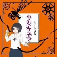 """""""日本一ラップの上手いニート""""こと、ORIGAMI Entertainmentのらっぷびとがなんと!..."""