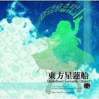 東方Project 第十二弾!! まさに弾幕シューティングの決定版!年齢制限 一般 メディア CD ...