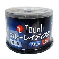 録画用BD-R  50枚入り大切な映像を高画質で保存!録画時間:180分(標準)記憶容量:25GB(...