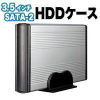 HDDを収納しUSBで簡単に接続できるHDDケースはコストパフォーマンスの高い便利アイテム!パソコン...