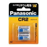 パナソニック Panasonic CR-2W/2P カメラ用リチウム電池 CR2 2個入り