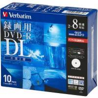 Verbatim(三菱) 録画用 DVD-R DL 10枚パック■片面2層 CPRM対応■インクジェ...