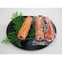 えび竹輪(2本入り)  厳選されたえびと特注の豆腐に魚のスリミを練り合わせています。 油を使用せず焼...