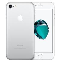◆商品名◆ iPhone7 256GB docomo版 MNCR2J/A 銀 [Silver] Ap...