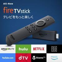 ■商品タイトル■   ・送料無料 / Fire TV Stick (New モデル)   ■国内正規...