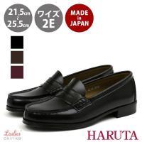 akiriko(アキリコ) HARUTA ハルタ ローファー 学生 女子 日本製 2E レディース ...