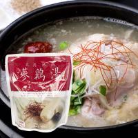 ポイント消化 送料無料 ネコポス 比内地鶏参鶏湯(サムゲタン) 450g 秋田 保存食 災害備蓄