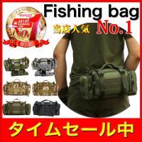 釣り バッグ フィッシング バッグ ショルダー ウエスト ポーチ 600D 防水 ナイロン アウトドア 旅行 fishing フィッシング つり バック bag 送料無料