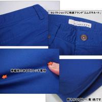 5ポケット メンズ パンツ ストレッチ 伸縮 スキニー カラー 無地 日本製 ブルー m's SALUTE(エムズサルート)