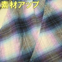 7分袖 シャツ 日本製 バイアス オンブレチェック シェイプシルエット L.Z.G
