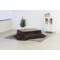 こたつテーブル、こたつ本体、こたつ、インテリア、家具、生活用品、インテリア、雑貨   東谷(AZUM...