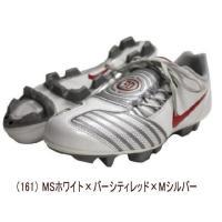 【NIKE】JR トータル90 SHOOT II HG AF ナイキ ジュニア サッカースパイクシュ...