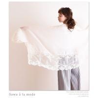 繊細レースの薄手ストール Sawa a la mode サワアラモード 大人 otona kawaii かわいい cawaii 洋服