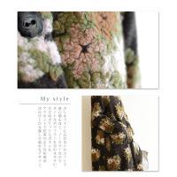 花模様浮かぶ大人のロングコート Sawa a la mode サワアラモード 大人 otona kawaii かわいい cawaii 洋服