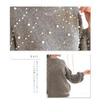 パールのラインが美しいニット Sawa a la mode サワアラモード 大人 otona kawaii かわいい cawaii 洋服